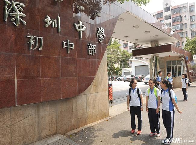深圳中学初中部图文介绍图片