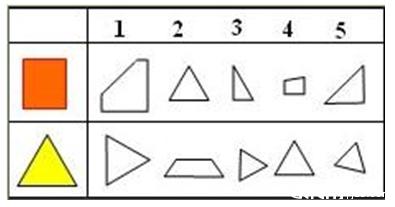 logo 标识 标志 设计 设计图 图标 395_207