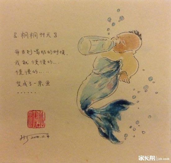 杭州爸爸手绘萌娃成长记录 满满都是爱