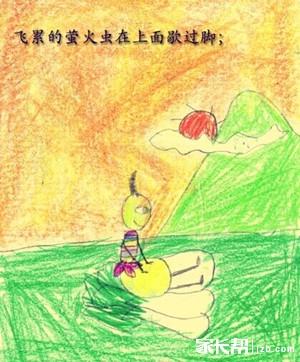 二年级儿童诗歌大全