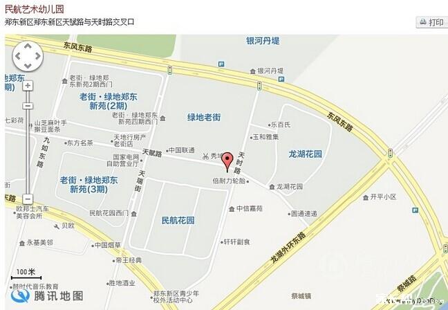 8郑州东区嘉贝幼儿园 地图