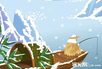 古诗江雪的简笔画