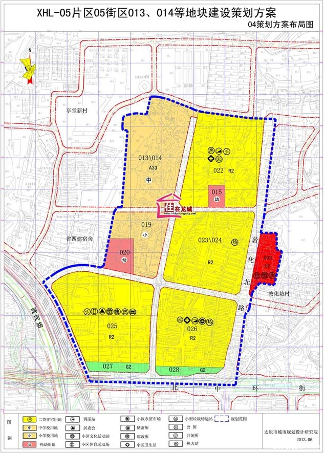 新乐棚户区规划图