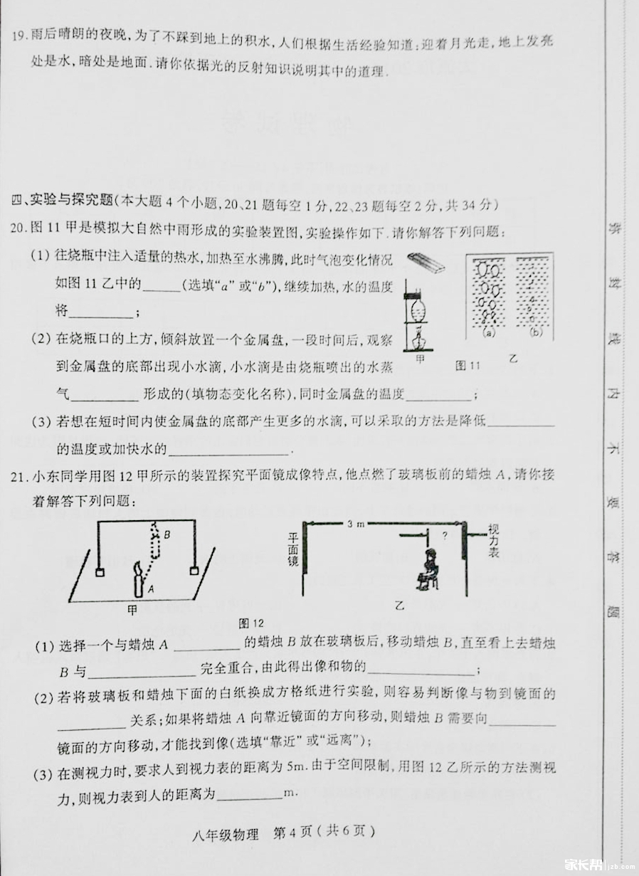 物理4.jpg