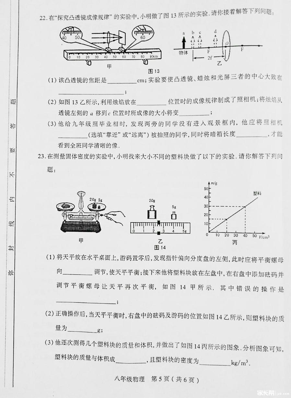 物理5.jpg