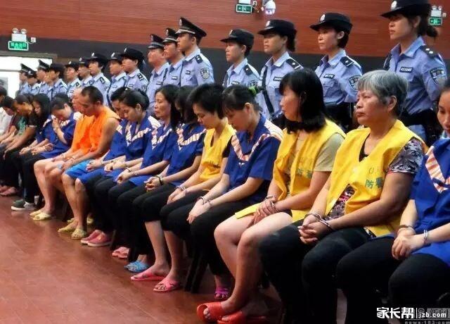 中越跨国拐卖儿童主犯获死刑(主犯从犯都该死)
