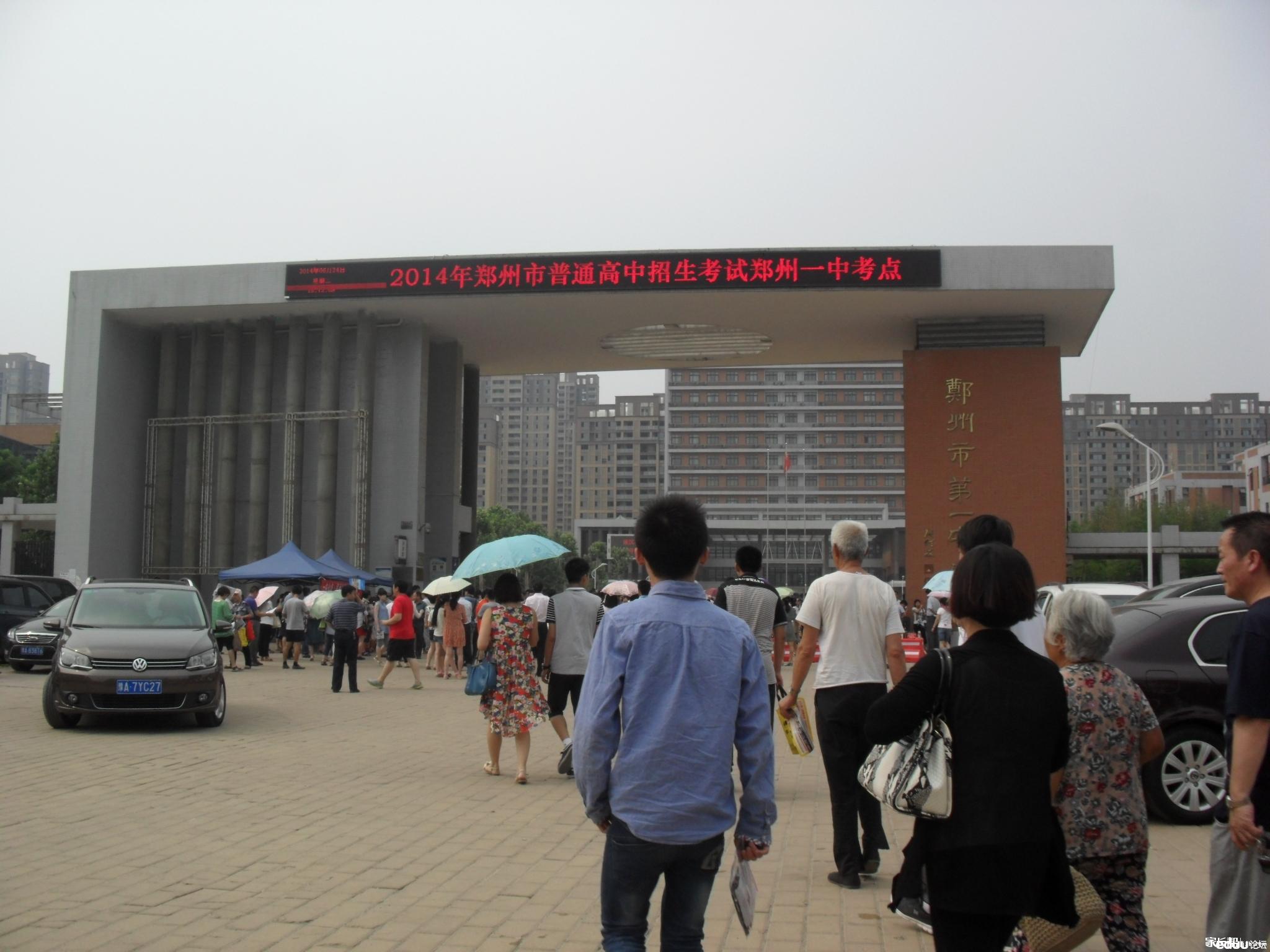 郑州市第一批录取高中直通车--郑州市第一政治甘小中学高中图片
