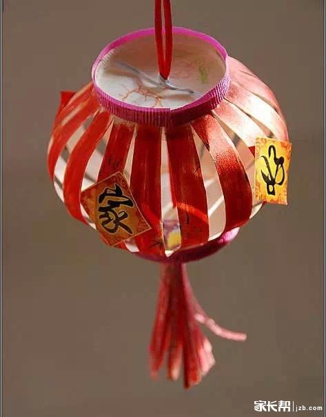 【霏妈手工课堂】用红包做元宵节灯笼