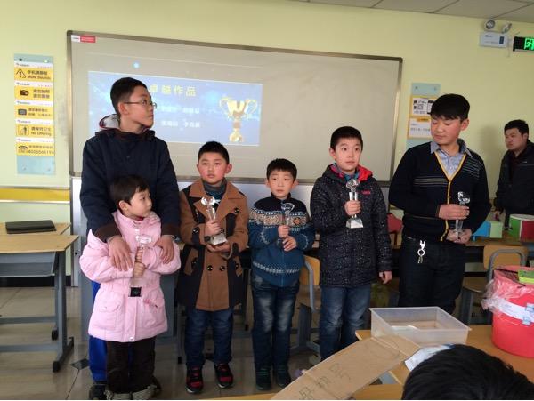 第一届小发明家物理小制作大赛颁奖典礼圆满结束!
