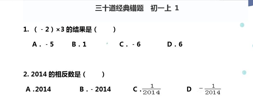 QQ截图20150311193401.png