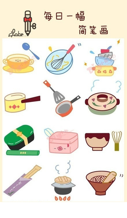 【各种美食厨房合集简笔画】赶紧拿走吧!