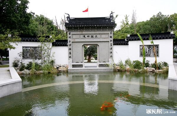 江苏省苏州市第一中学校溯源至1805年创办的正谊