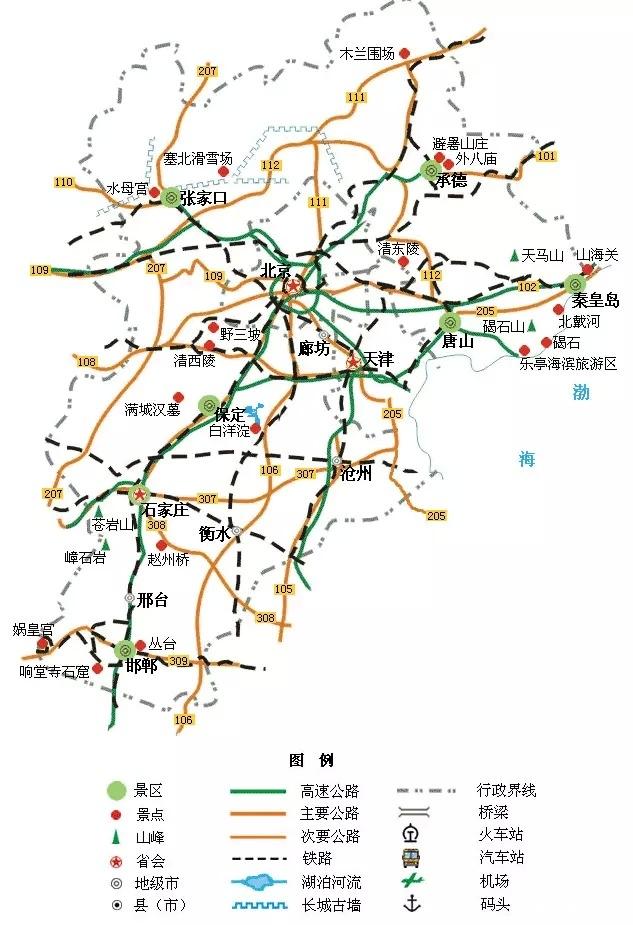 河北旅游地图.jpg