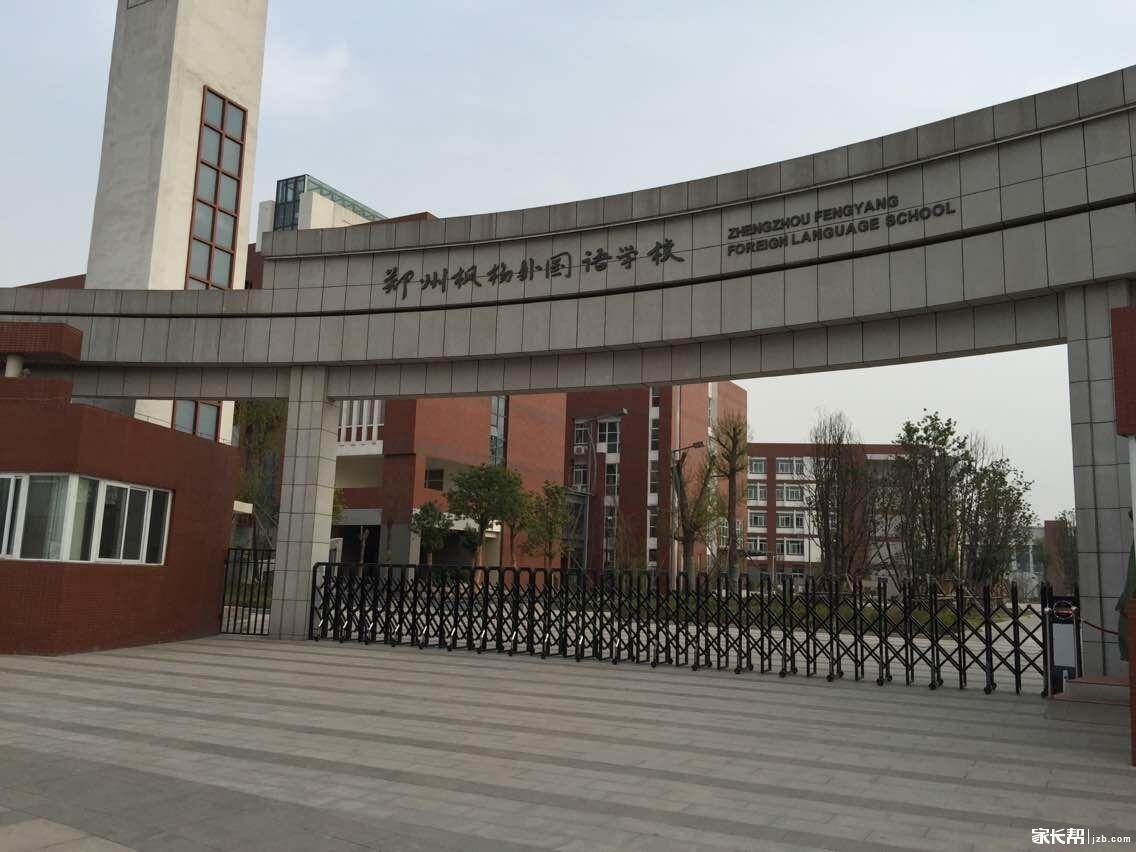 一直都是学校推荐 你可以咨询一下外语的分校 就是郑州实验外-郑