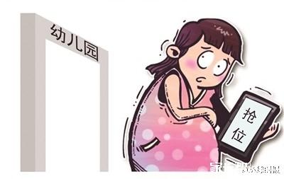 儿童阅兵漫画图片