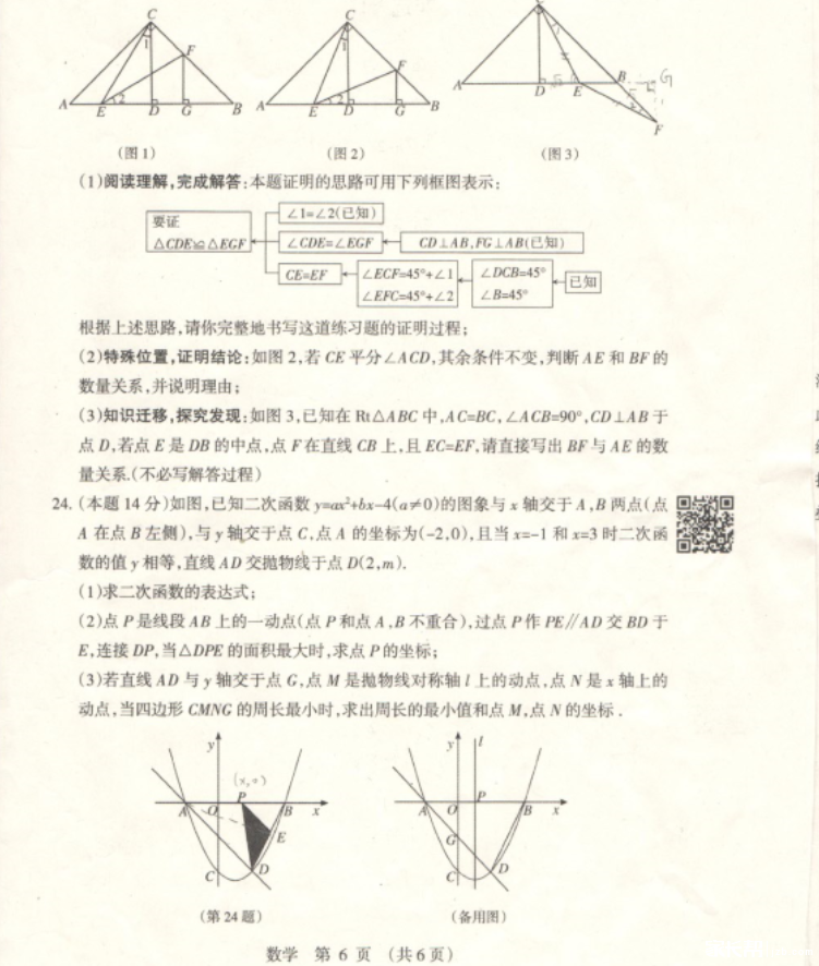 南京理工大学2007年设计理论