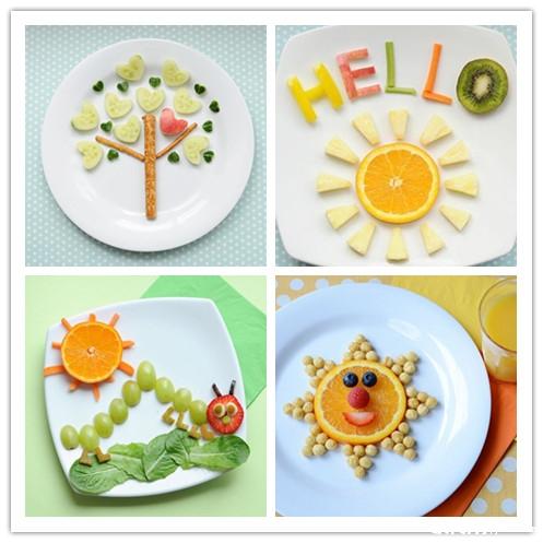 果蔬拼盘大赛 玩坏水果蔬菜,和宝贝一起DIY,送创意水果盘 已结束