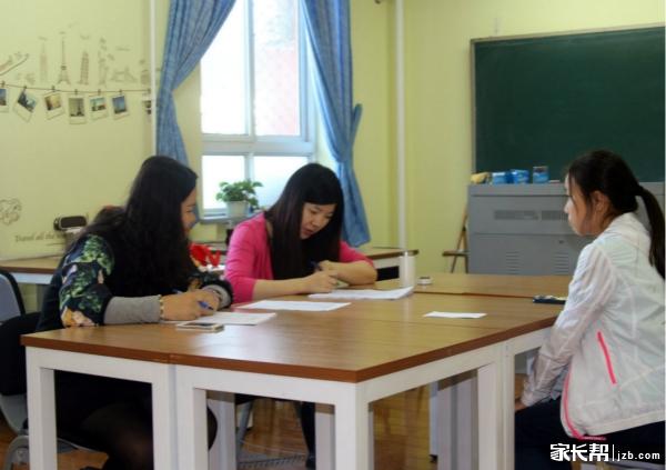 【入学考试】5月16日高中目录班入学考试(VC高中国际江苏语文教材图片