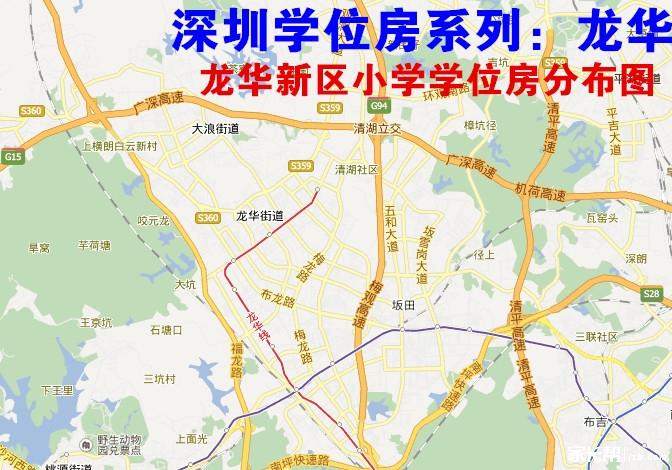 深圳龙华区地图