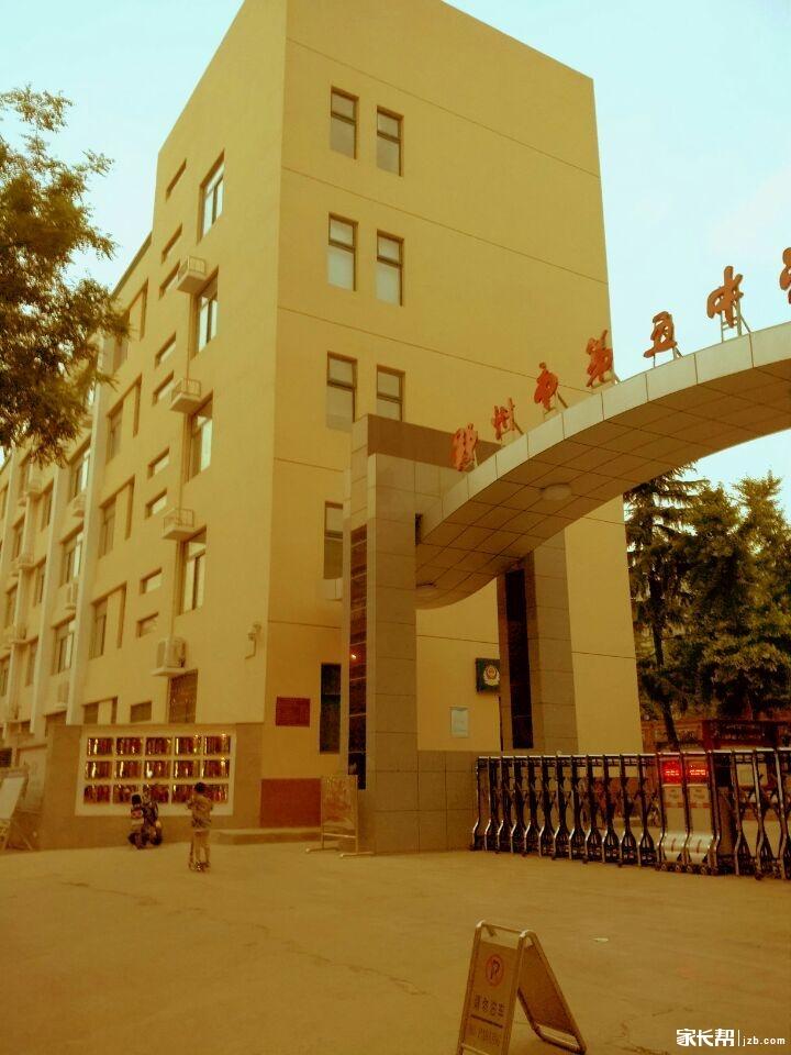 v理由郑州五中的五大理由_2015郑州写景-郑州高中万能中招开头图片