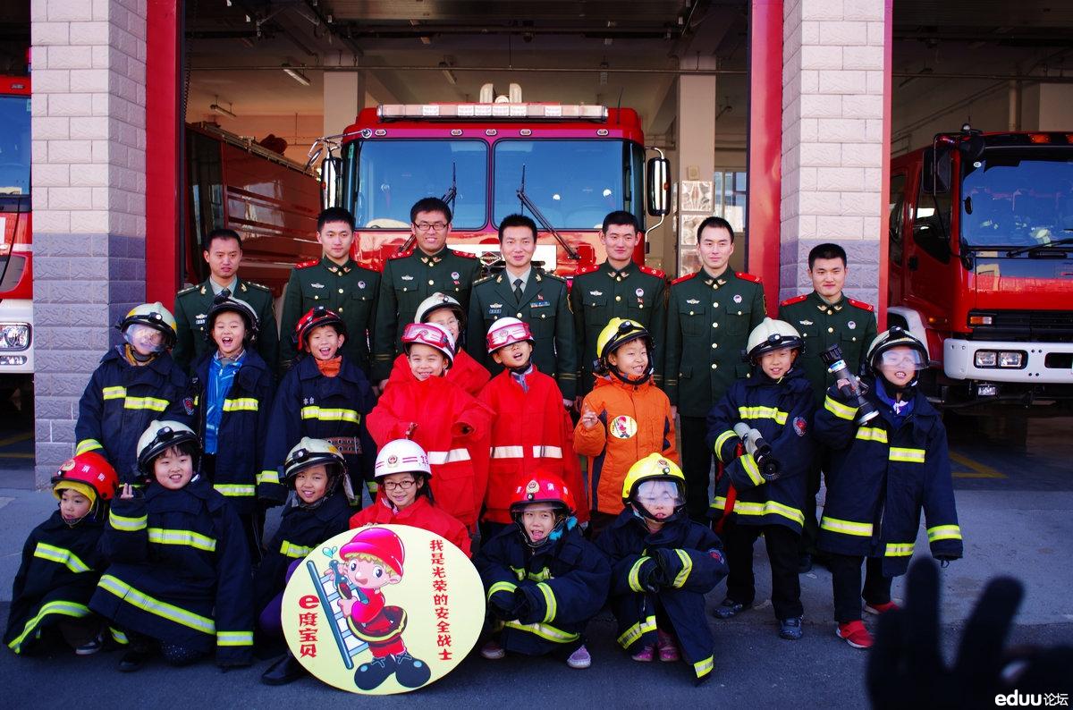 【童步❤家长帮公益活动】安全教育课程---走进消防中队,关注暑期安全!
