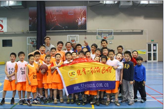 优肯外教篮球主题活动课 和外教一起打篮球!!![北京]