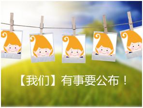 【金色雨林】舒尔特方格大战【到店有礼】