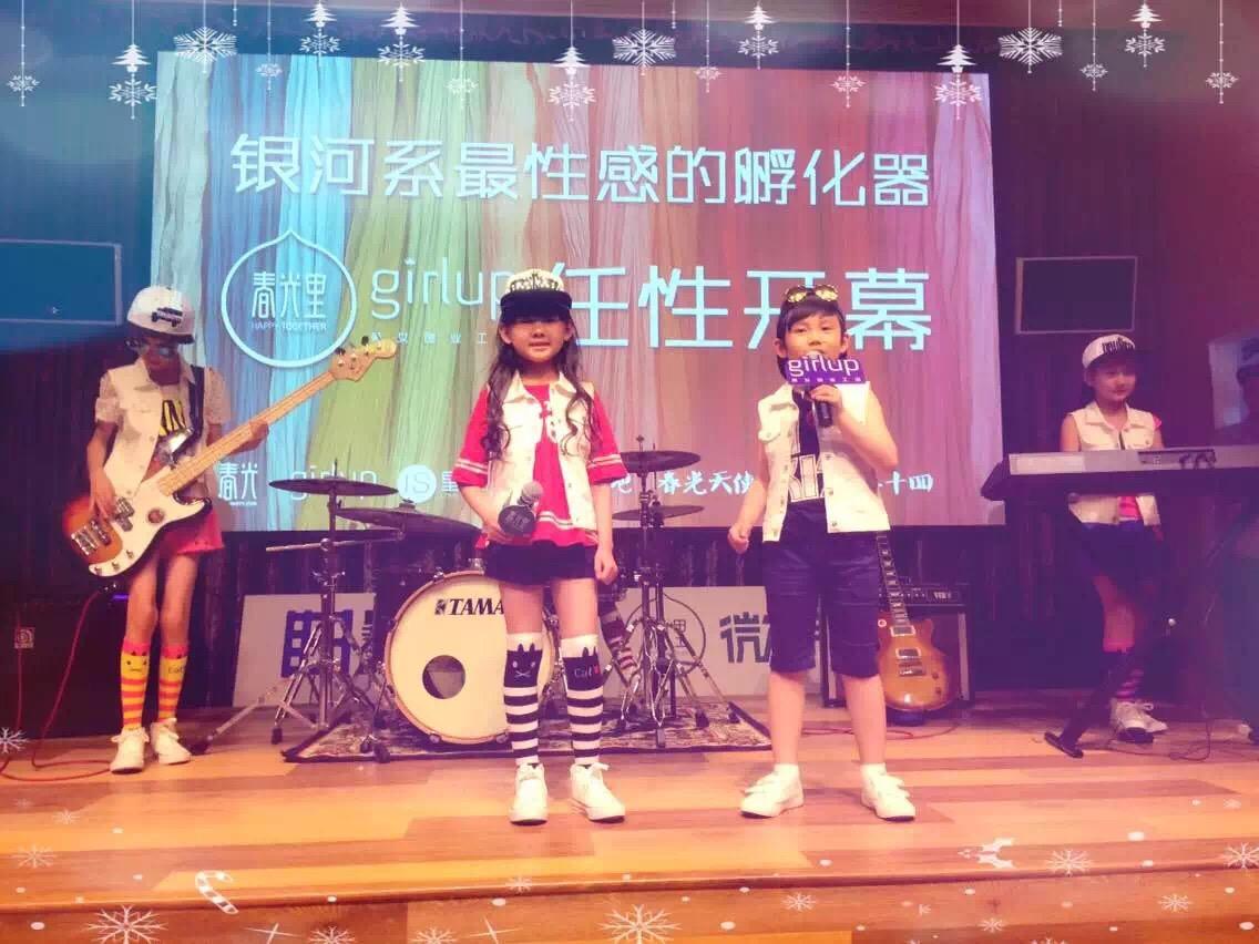"""玩乐少年派""""天使乐队"""" 小成员招募计划启动!"""