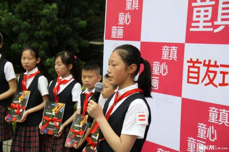 携一份自信秀十分魅力--天津小学沪东校区快和平区竹园小学西康路图片