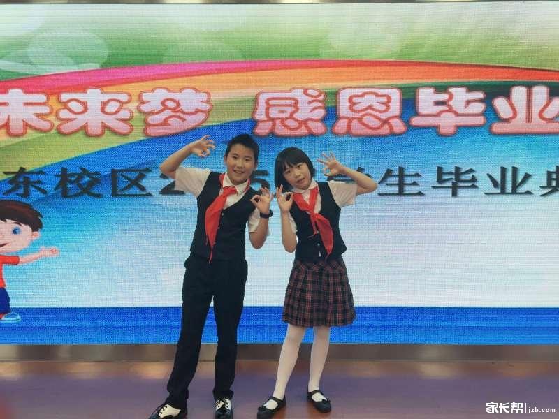 感恩未来梦毕业追寻季--沪东校区2015届情绪的因素学生v校区小学生图片