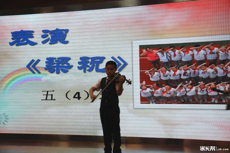 追寻未来梦毕业感恩季--沪东校区2015届小学怎么样上城学生国际图片