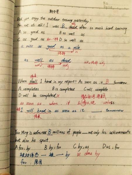 英语两个笔记本加一本错题本图片