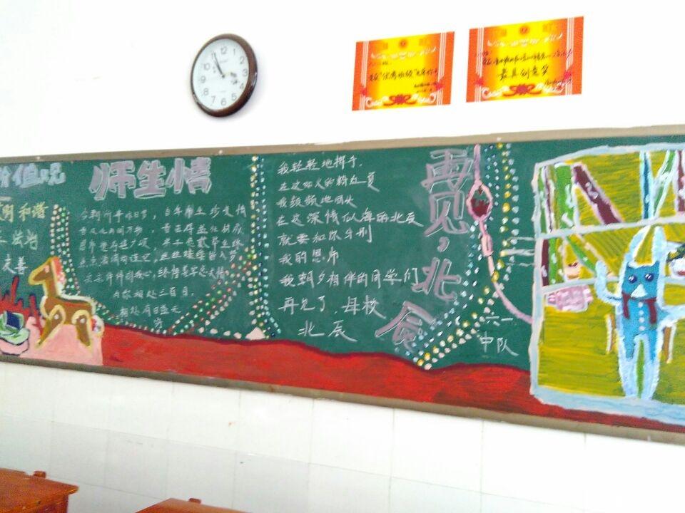 教室后面的黑板报 我们的小朋友很厉害哦,都是小朋友们自己画的
