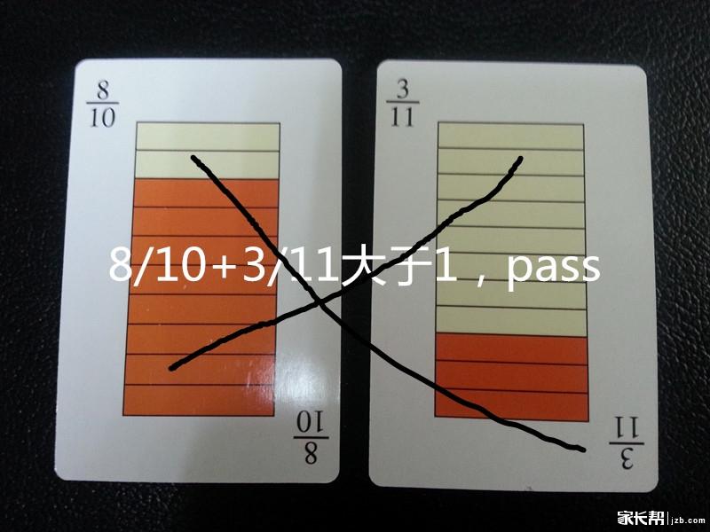 8-10 3-11大于1_副本.jpg