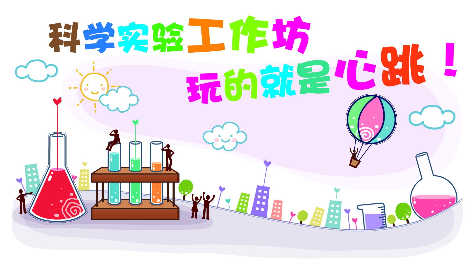【卓美教育望京校区】Drama嘉年华,不来?可别后悔![北京]