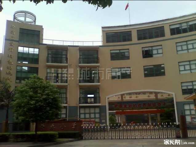 珠海市香洲区造贝学校综合教学楼扩建工程可行性研究报告-广州中撰