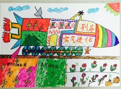 佛山小升初 69 少儿节能环保创意绘画大赛作品展示(第二批)  点赞图片