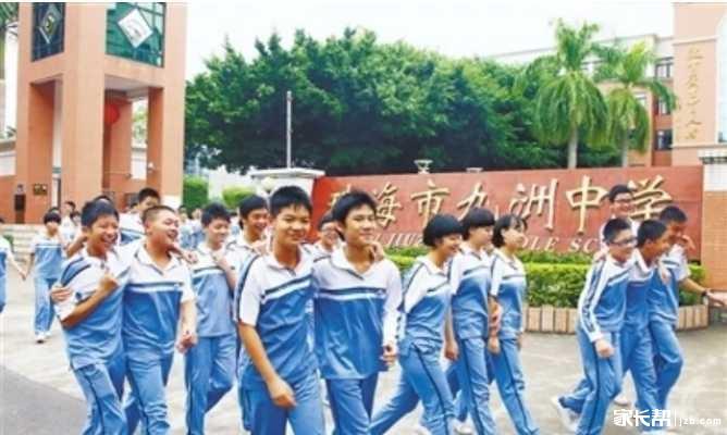 珠海市人网讲义完学课时60高中化学图片图片
