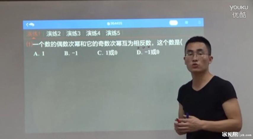 学而思2015初一数学学习资料分享帖_初一初二