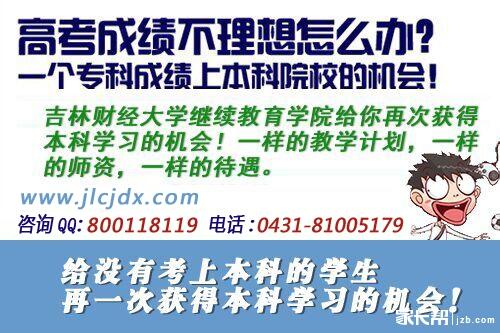 四川省教育考试院2015年四川高考专科录取查询入口