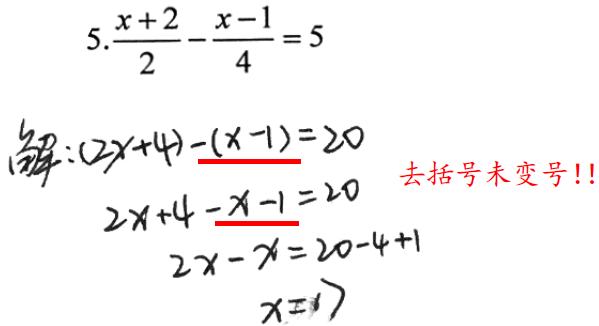 电路 电路图 电子 原理图 599_326