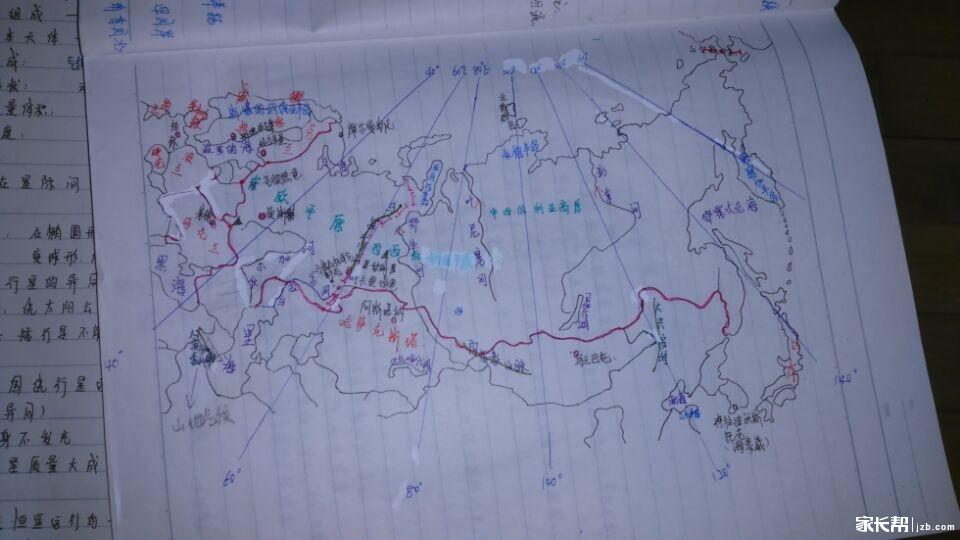 世界地理有手绘地图