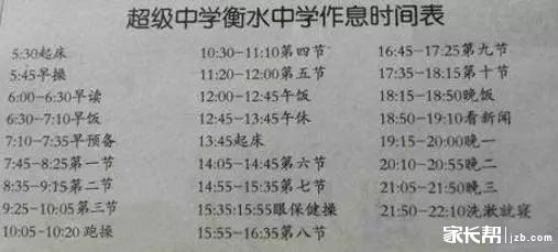2013浙江省高考成绩_河北省2017中考时间表【相关词_ 河北省中考时间表】_捏游