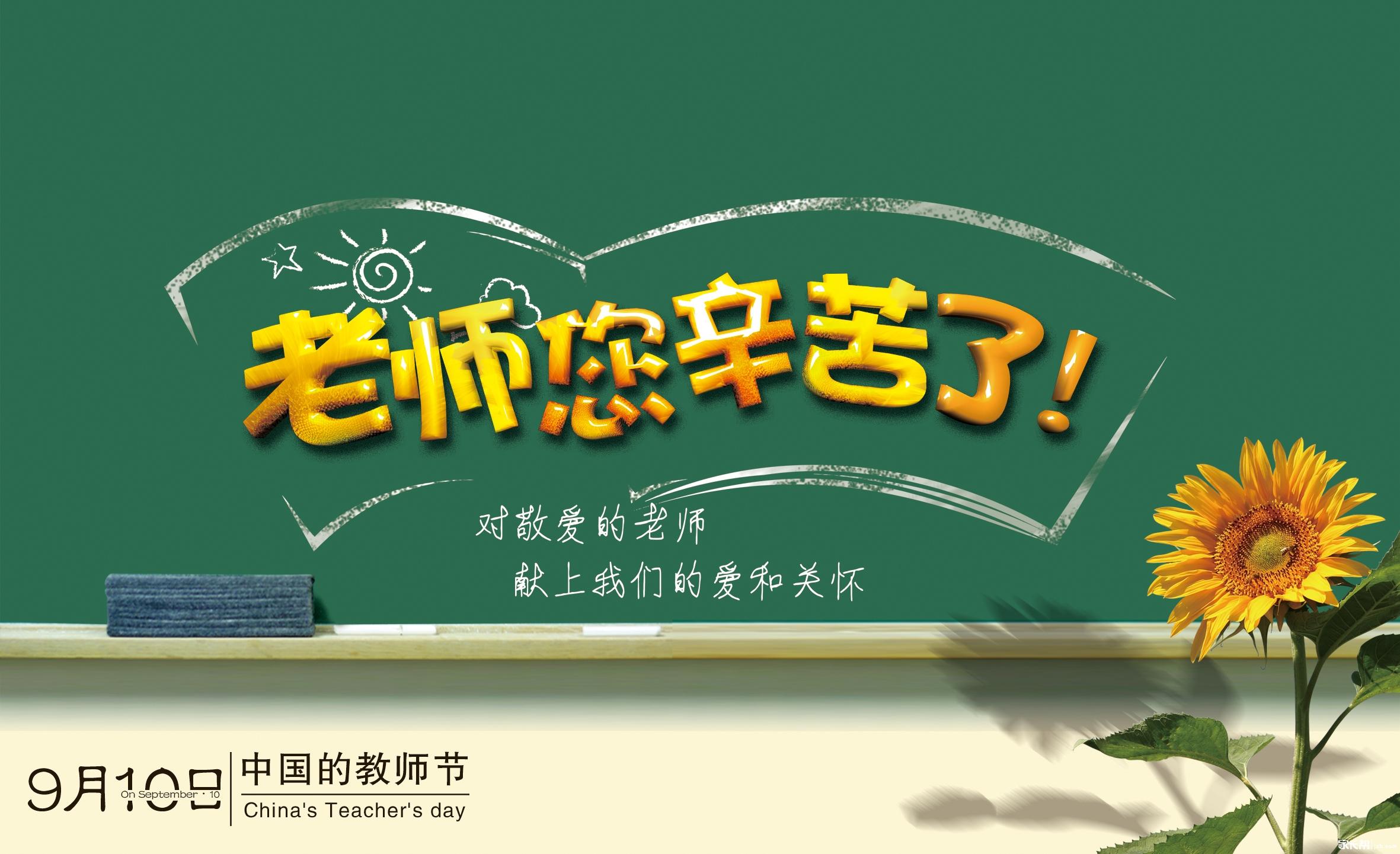 【画老师,赢大奖】教师节:画一画老师,晒一晒你心中的学而思老师