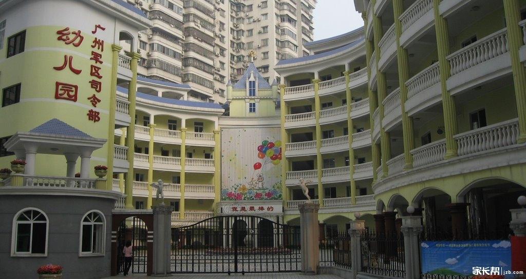 广州军区司令幼儿园 图片合集