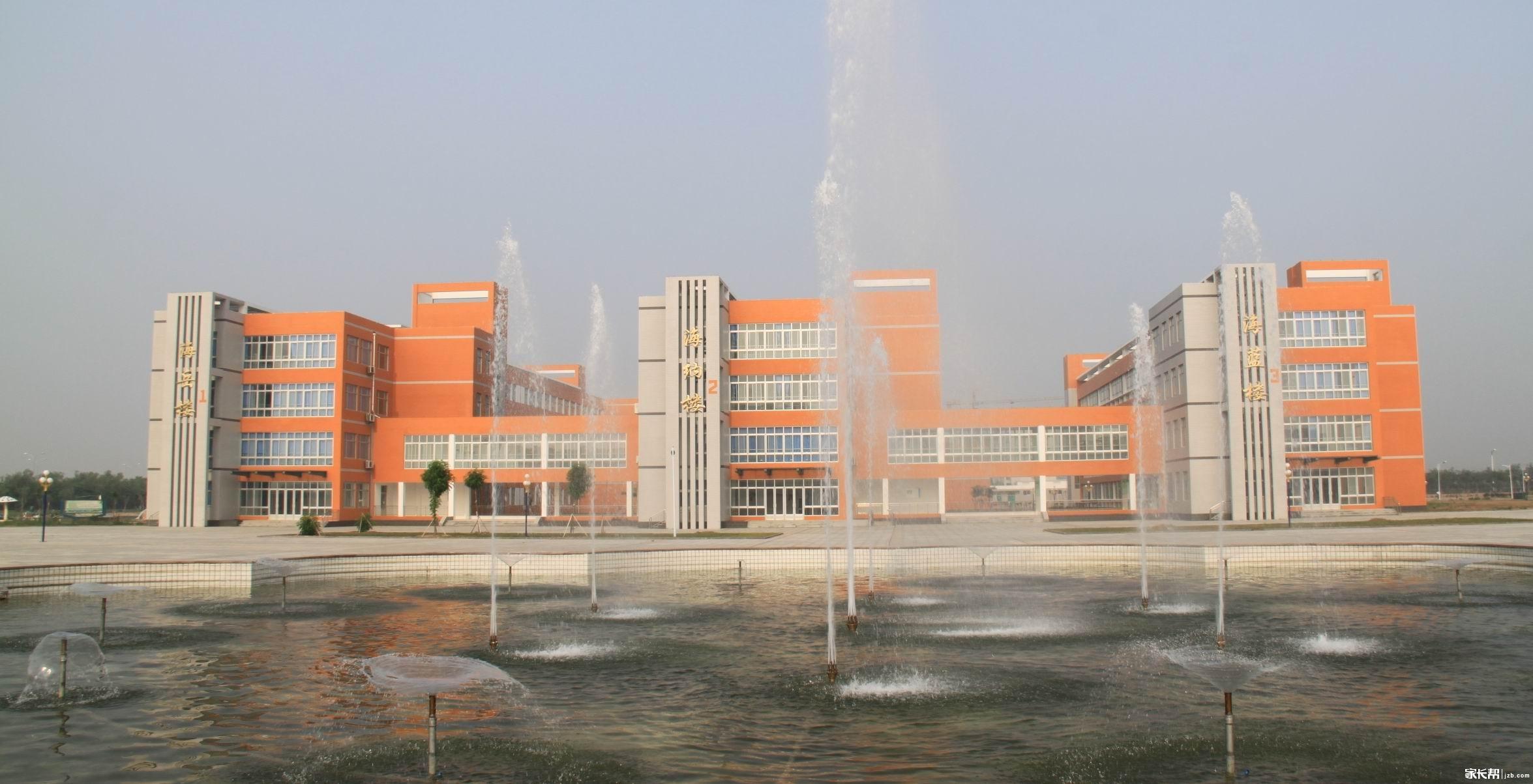 潍坊滨海中学校园景观