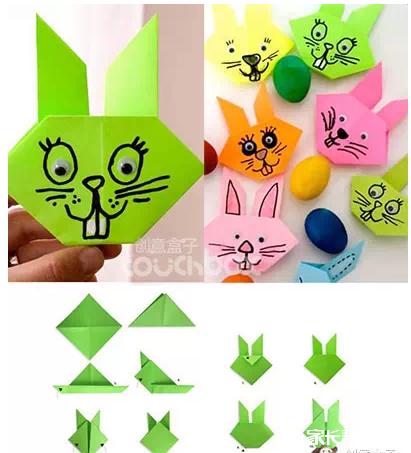 玩法:按图示用手工纸折个可爱的兔子,很应景的中秋节小手工!