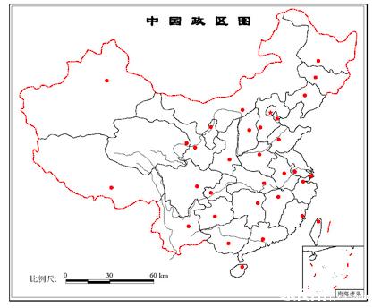 世界地图空白图