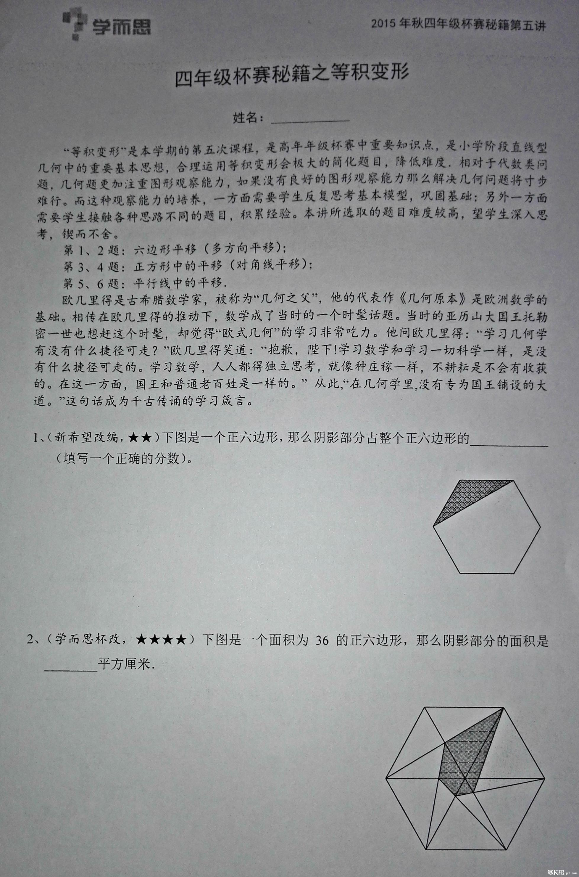 试题1.jpg