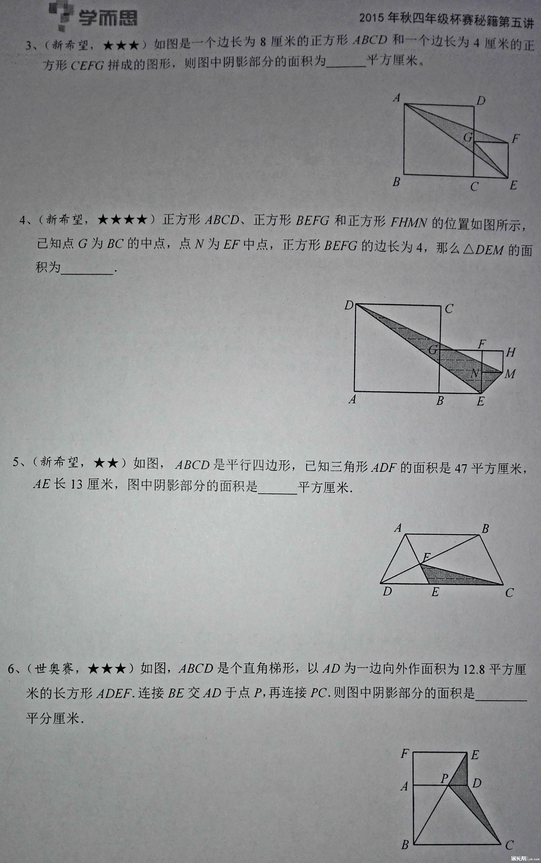 试题2.jpg